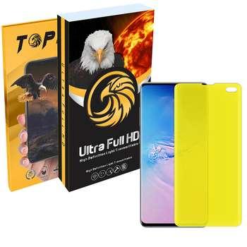 محافظ صفحه نمایش تاپیکس مدل NANO مناسب برای گوشی موبایل سامسونگ Galaxy S10 plus