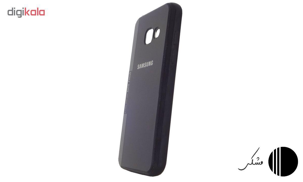 کاور مدل GL-01 مناسب برای گوشی موبایل سامسونگ Galaxy J7 Prime / J7 Prime 2 main 1 2