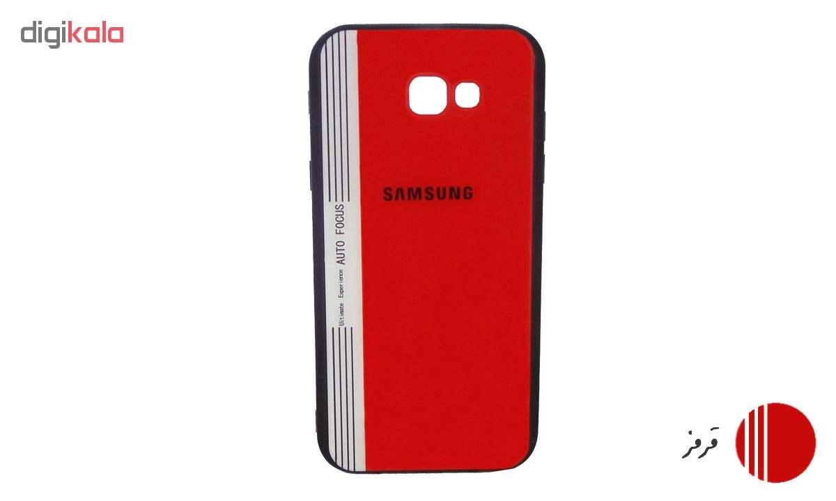 کاور مدل GL-01 مناسب برای گوشی موبایل سامسونگ Galaxy J7 Prime / J7 Prime 2 main 1 3