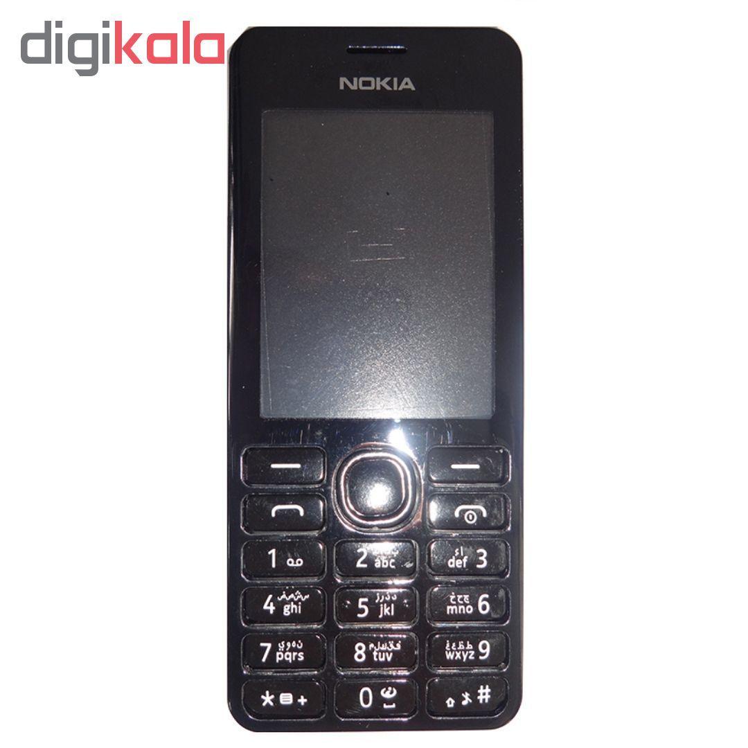 شاسی گوشی موبایل مدل A-25 مناسب برای گوشی موبایل نوکیا 206 main 1 1
