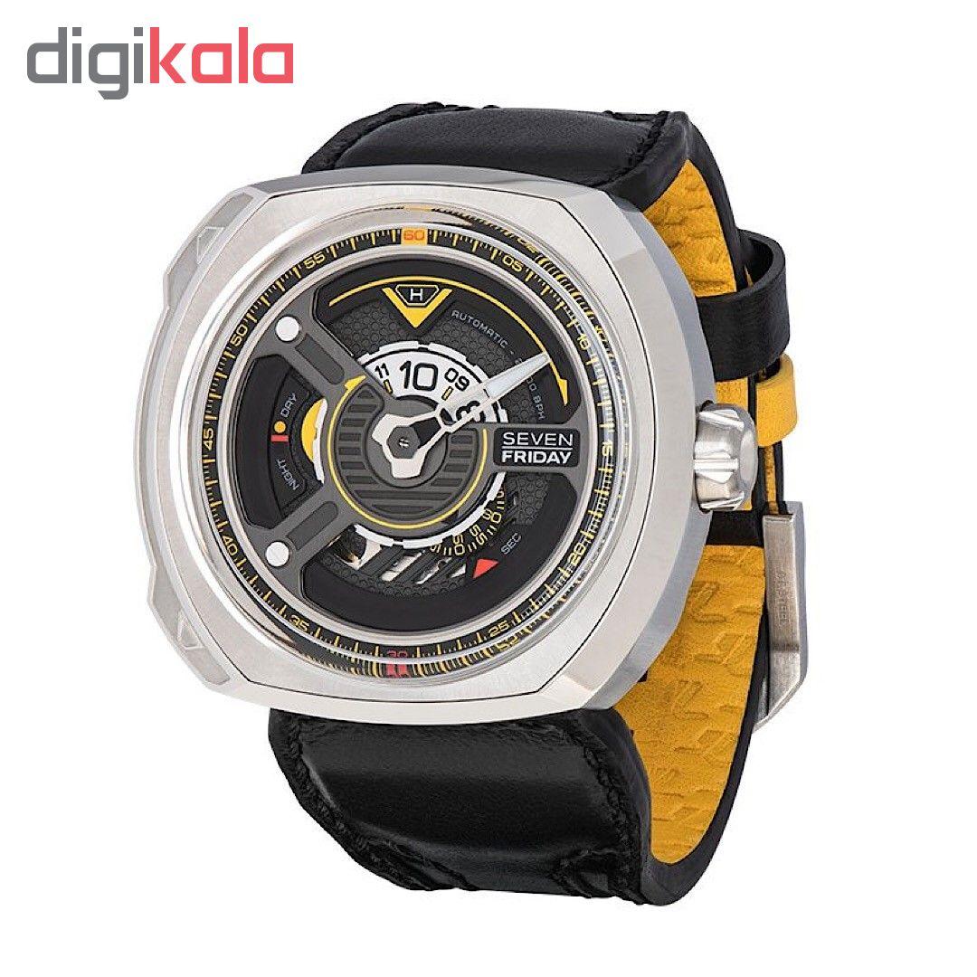 خرید ساعت مچی عقربه ای سون فرایدی SF-W1/01 | ساعت مچی