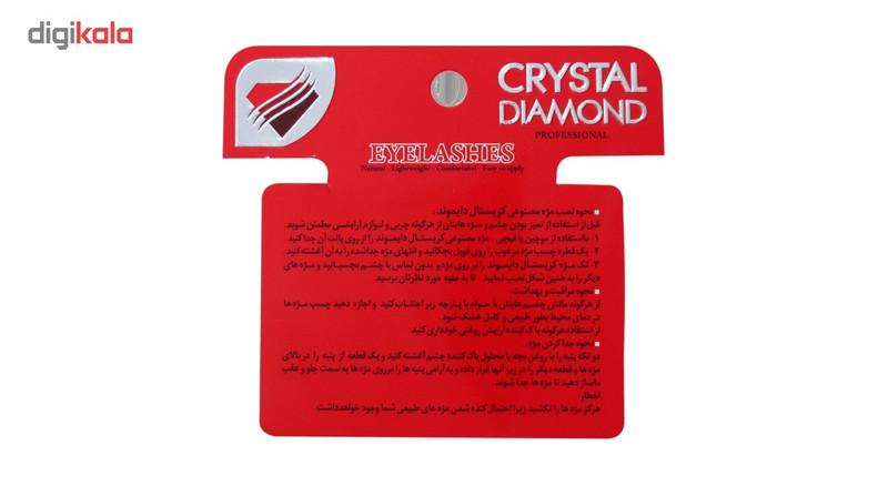 مژه کریستال دایموند مدل Ultra سایز Short