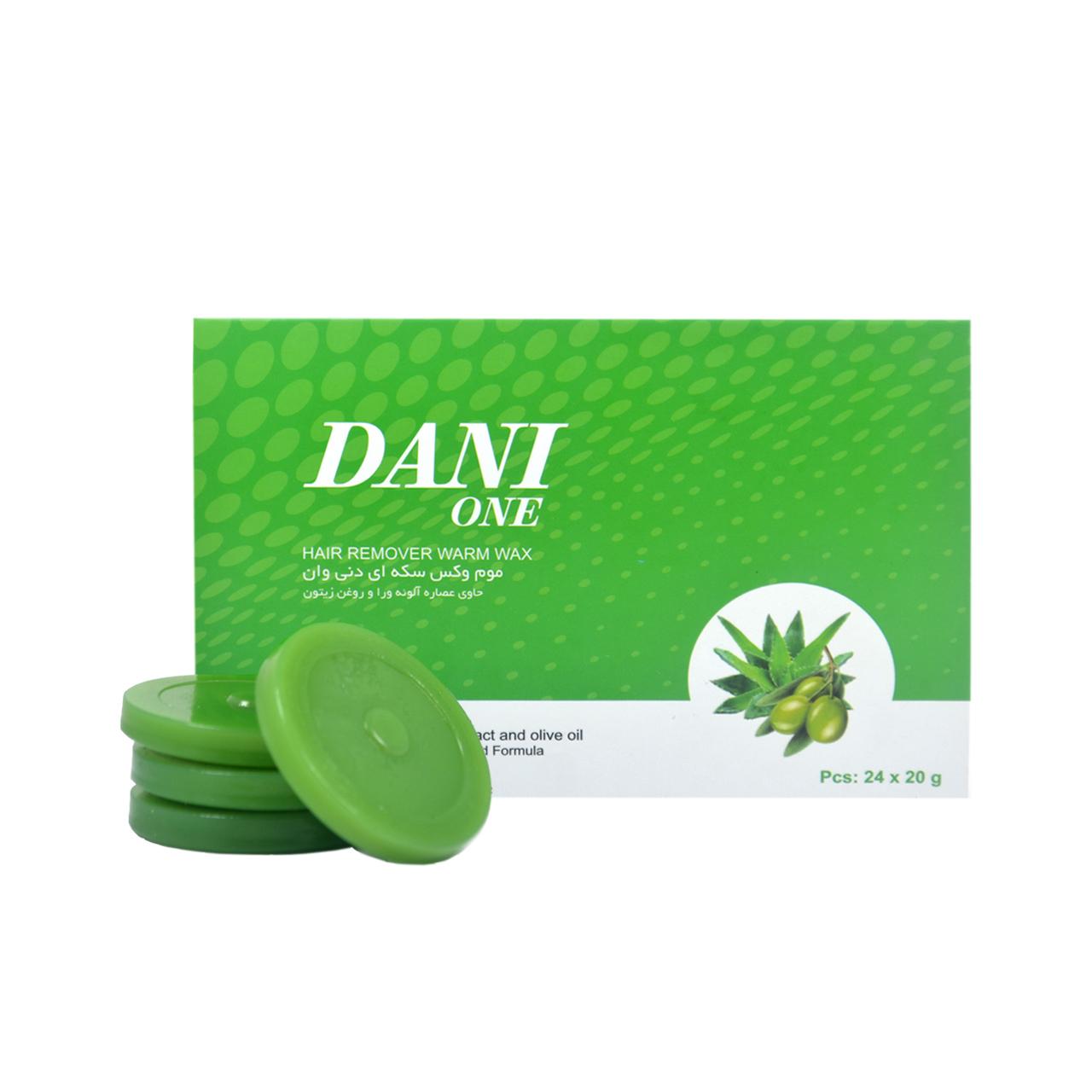 موم دنی وان مدل Olive2 وزن 20 گرم بسته 24 عددی