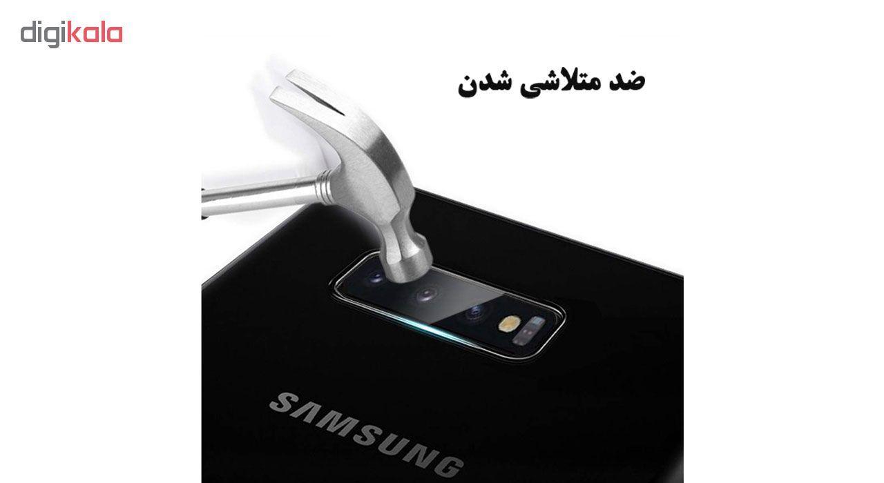 محافظ لنز دوربین هورس مدل UTF مناسب برای گوشی موبایل سامسونگ Galaxy S10 بسته دو عددی main 1 4