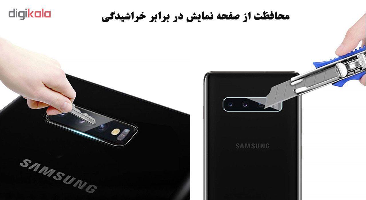 محافظ لنز دوربین هورس مدل UTF مناسب برای گوشی موبایل سامسونگ Galaxy S10 Plus بسته دو عددی main 1 3