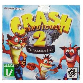 بازی Crash Bandicoot 2 مخصوص ps1