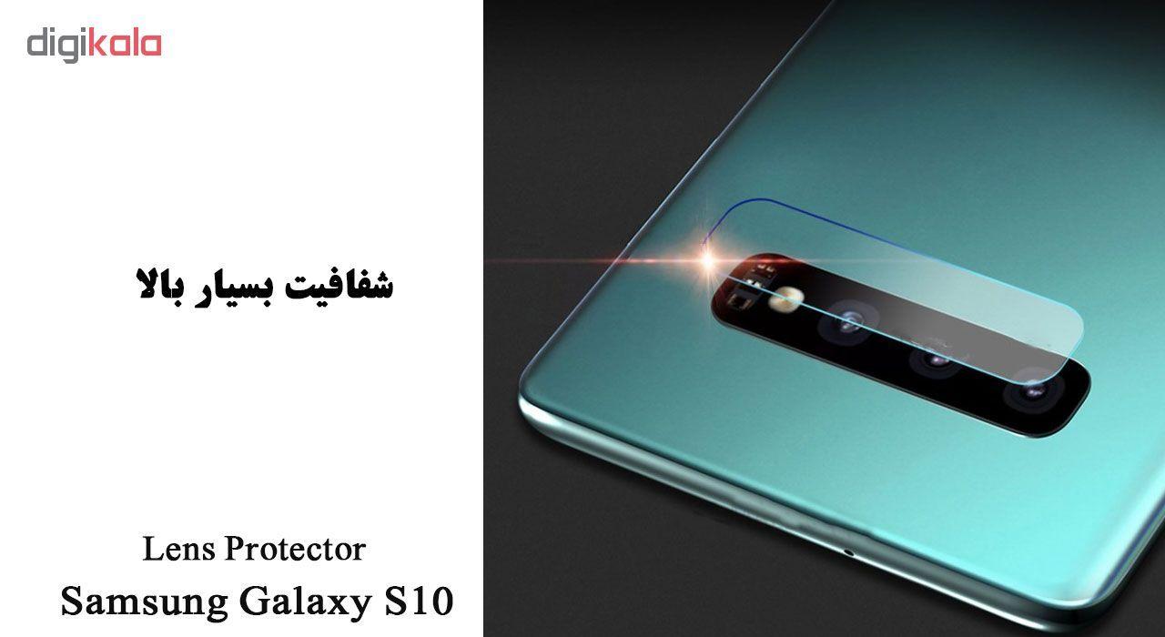 محافظ لنز دوربین هورس مدل UTF مناسب برای گوشی موبایل سامسونگ Galaxy S10 بسته دو عددی main 1 7
