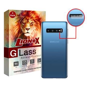 محافظ لنز دوربین لایونکس مدل UTFS مناسب برای گوشی موبایل سامسونگ Galaxy S10 Plus بسته دو عددی
