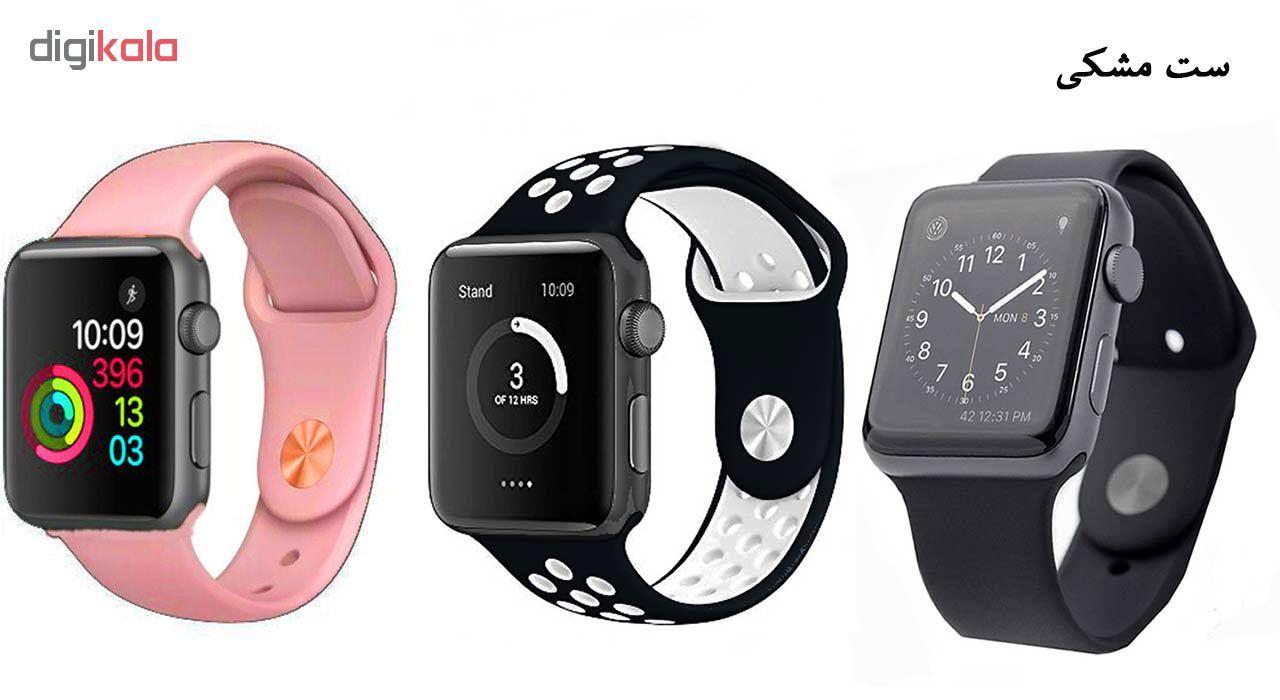 ساعت هوشمند مدل  iWO-s  همراه دو بند اضافه نایک و محافظ صفحه نمایش و بگ شیدتگ main 1 3