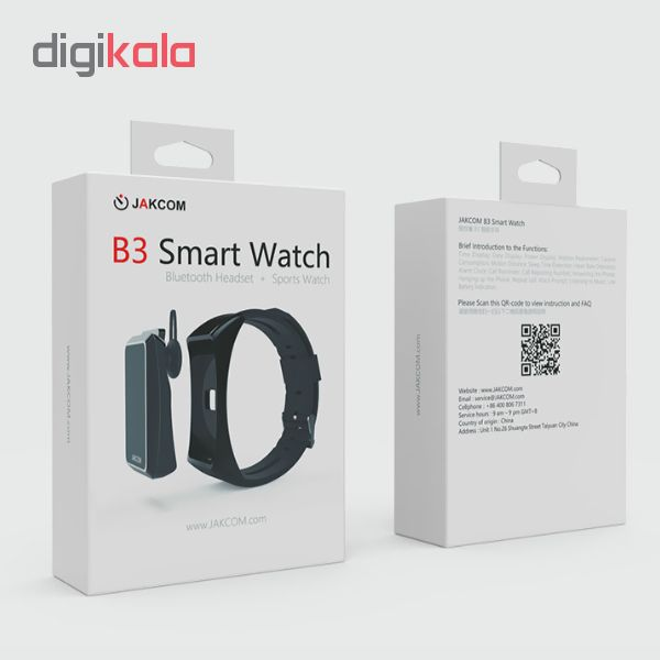خرید ساعت هوشمند جکام مدل B3 کد 3001130