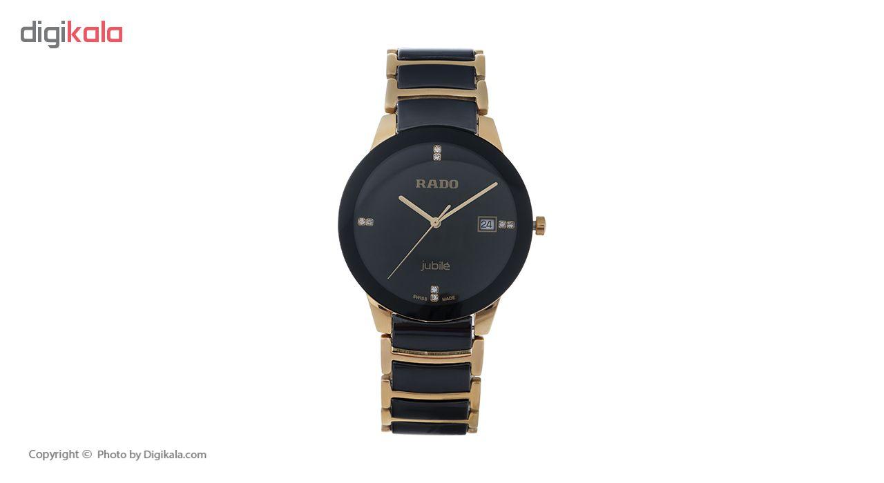 ساعت مچی عقربه ای مردانه مدل RAD 1809G / ME-TA  به همراه دستمال مخصوص نانو برند کلیر واچ