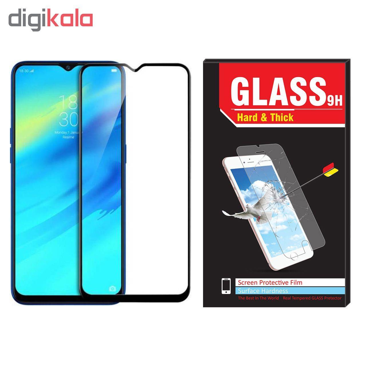 محافظ صفحه نمایش Hard and thick مدل f-002 مناسب برای گوشی موبایل سامسونگ Galaxy M20 main 1 1