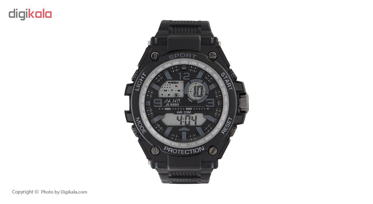 خرید ساعت مچی دیجیتال مردانه مدل g-1974 | ساعت مچی