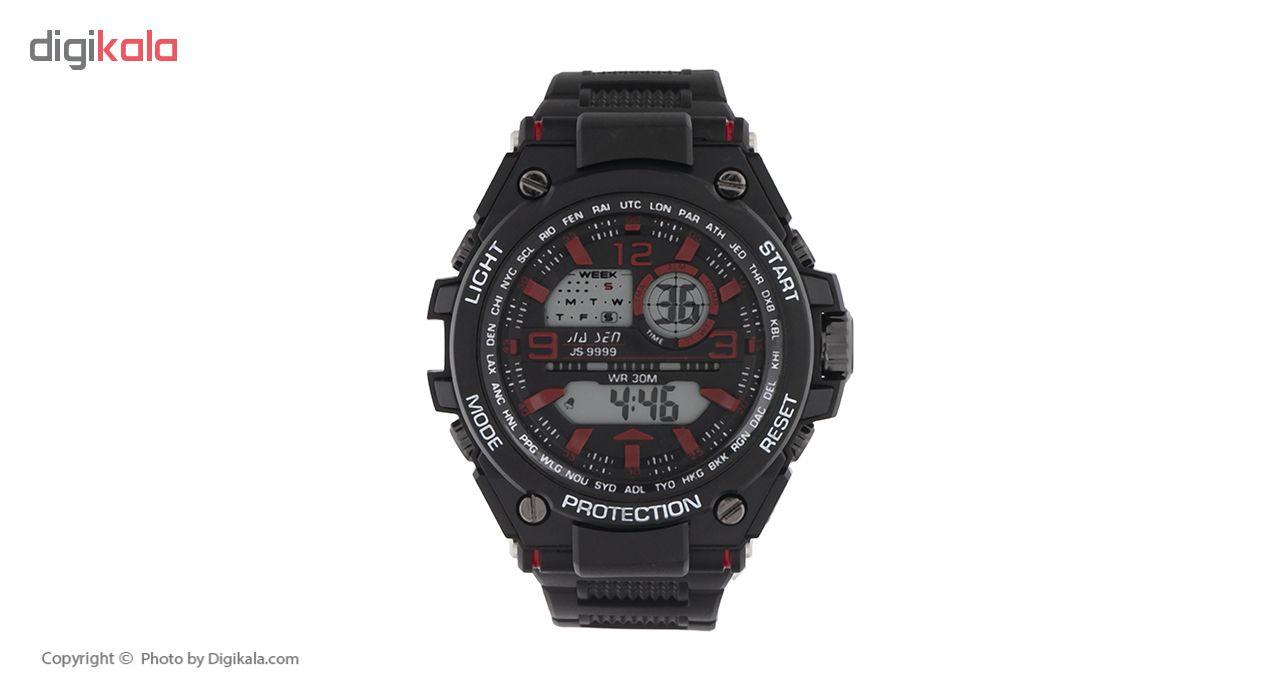 خرید ساعت مچی دیجیتال مردانه مدل g-5792