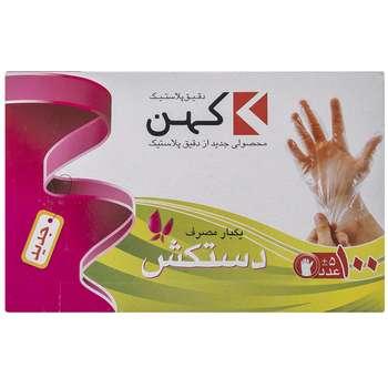 دستکش یکبار مصرف دقیق پلاستیک کهن کد 760001 بسته 100 عددی