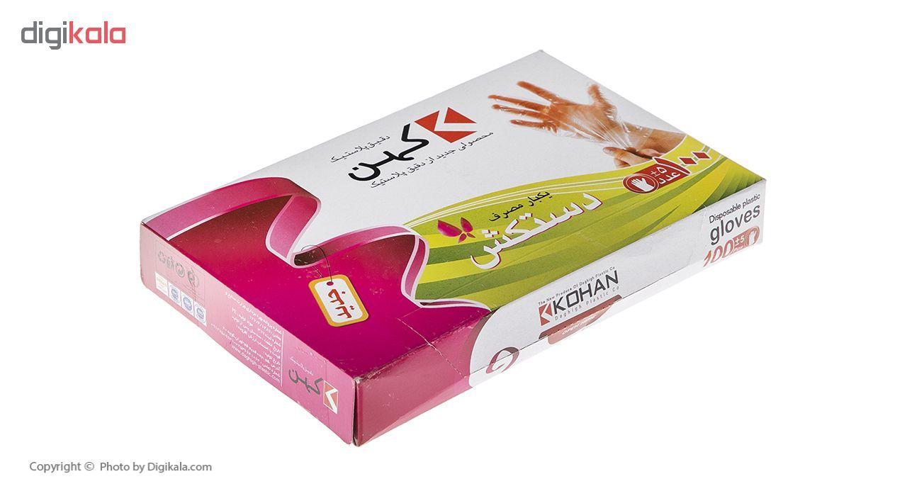 دستکش یکبار مصرف دقیق پلاستیک کهن کد 760001 بسته 100 عددی main 1 2