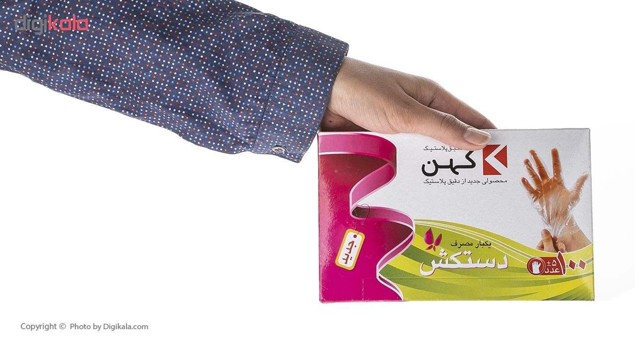 دستکش یکبار مصرف دقیق پلاستیک کهن کد 760001 بسته 100 عددی main 1 3