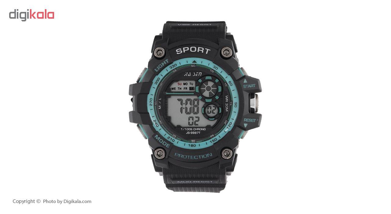 خرید ساعت مچی دیجیتال مردانه مدل g-1658