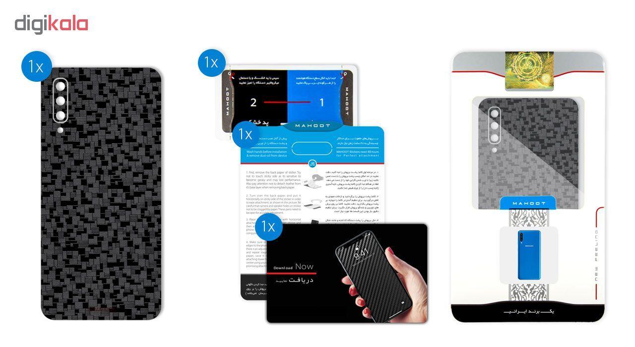 برچسب پوششی ماهوت طرح Silicon-Texture مناسب برای گوشی موبایل سامسونگ Galaxy A50 main 1 4