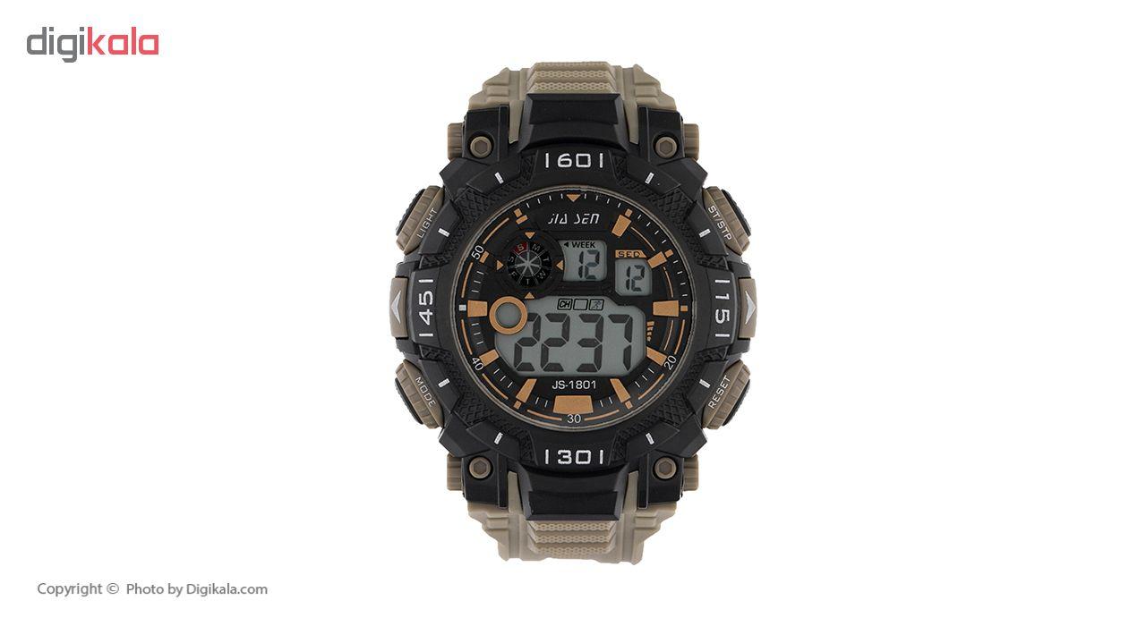 ساعت مچی دیجیتال مردانه مدل g-1735