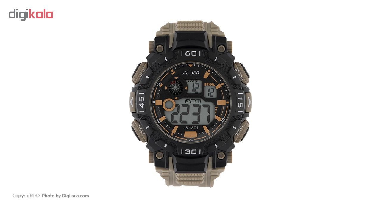 خرید ساعت مچی دیجیتال مردانه مدل g-1735 | ساعت مچی