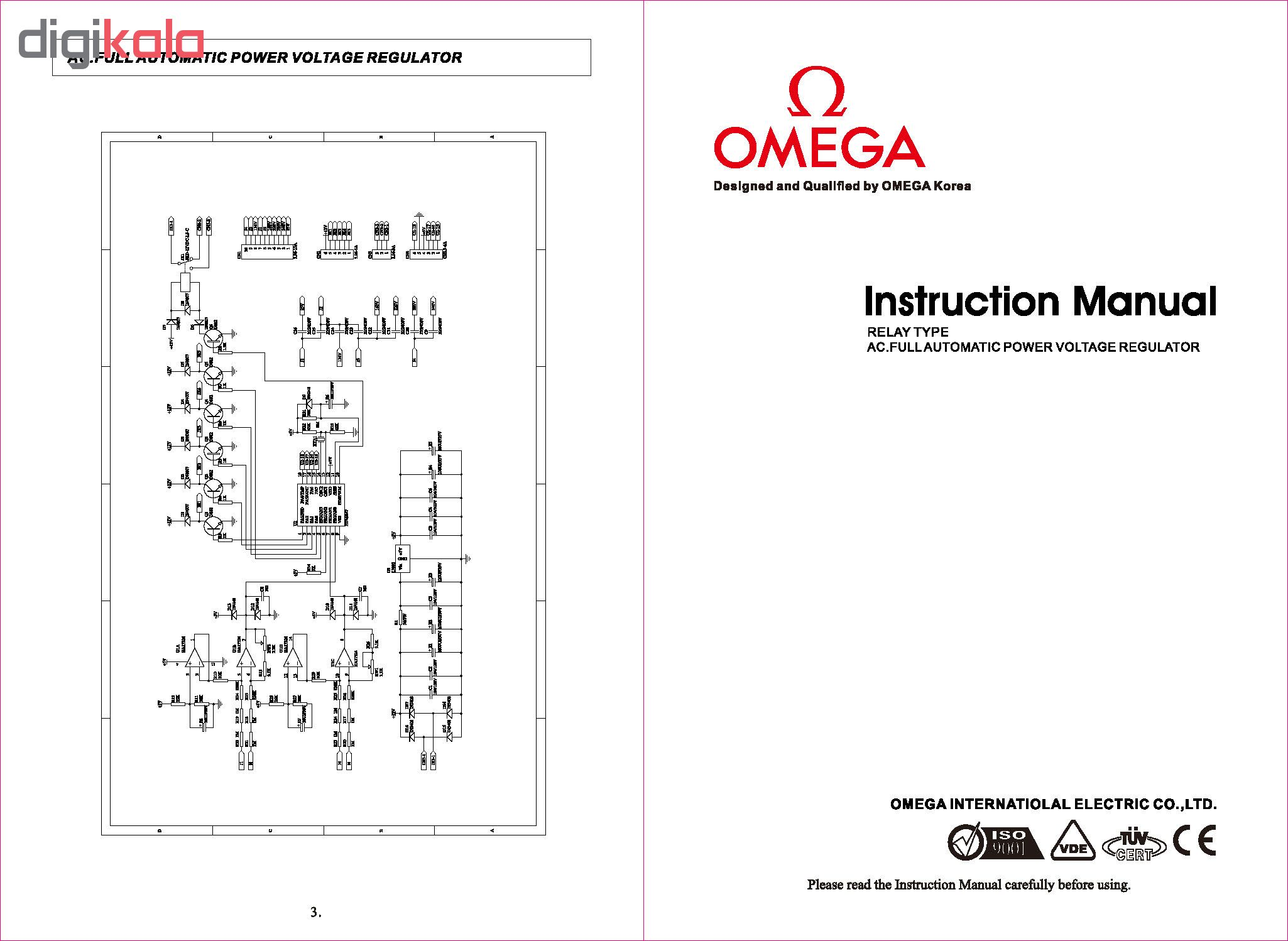 استابلایزر ترانسی رله ای امگا مدل OMG-R11-1K ظرفیت 1KVA