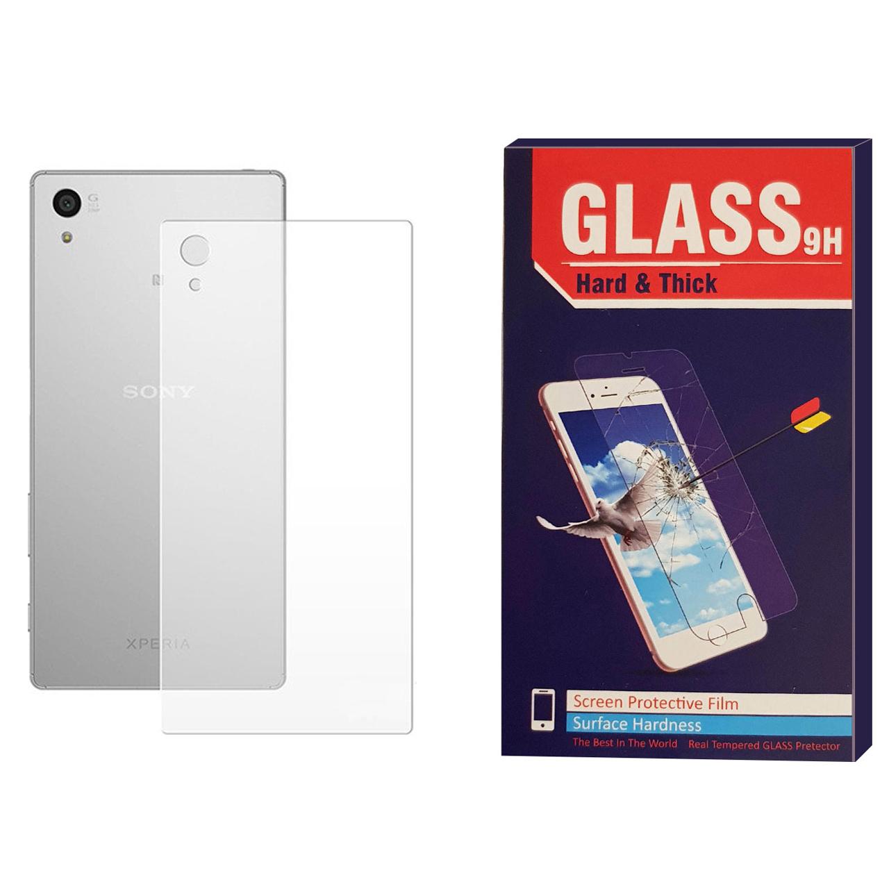 محافظ پشت گوشی Hard and thick مدل F-01 مناسب برای گوشی موبایل سونی Xperia Z