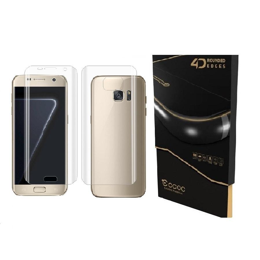 محافظ صفحه نمایش و پشت گوشی کوکوک مدل ex-pro مناسب برای گوشی موبایل سامسونگ Galaxy S7 edge