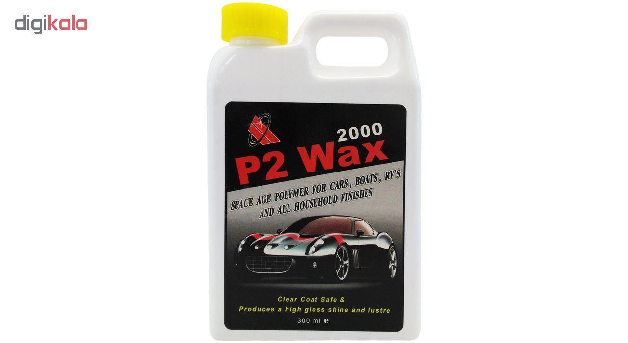 واکس و شیر پولیش بدنه خودرو P2 کد 2000 حجم 300 میلی لیتر main 1 1