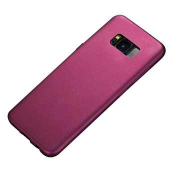کاور ایکس لول مدل Guardian مناسب برای گوشی موبایل سامسونگ s8 plus