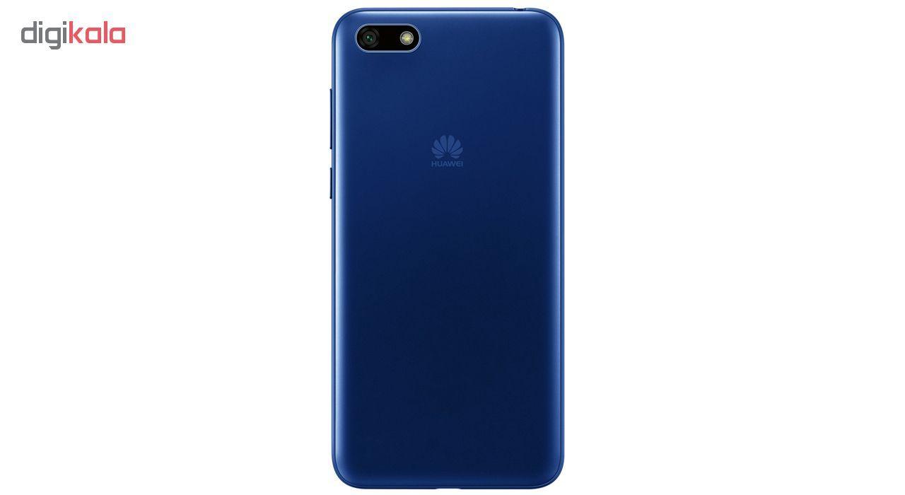 گوشی موبایل هوآوی مدل Y5 lite 2018 دو سیم کارت ظرفیت 16 گیگابایت main 1 2