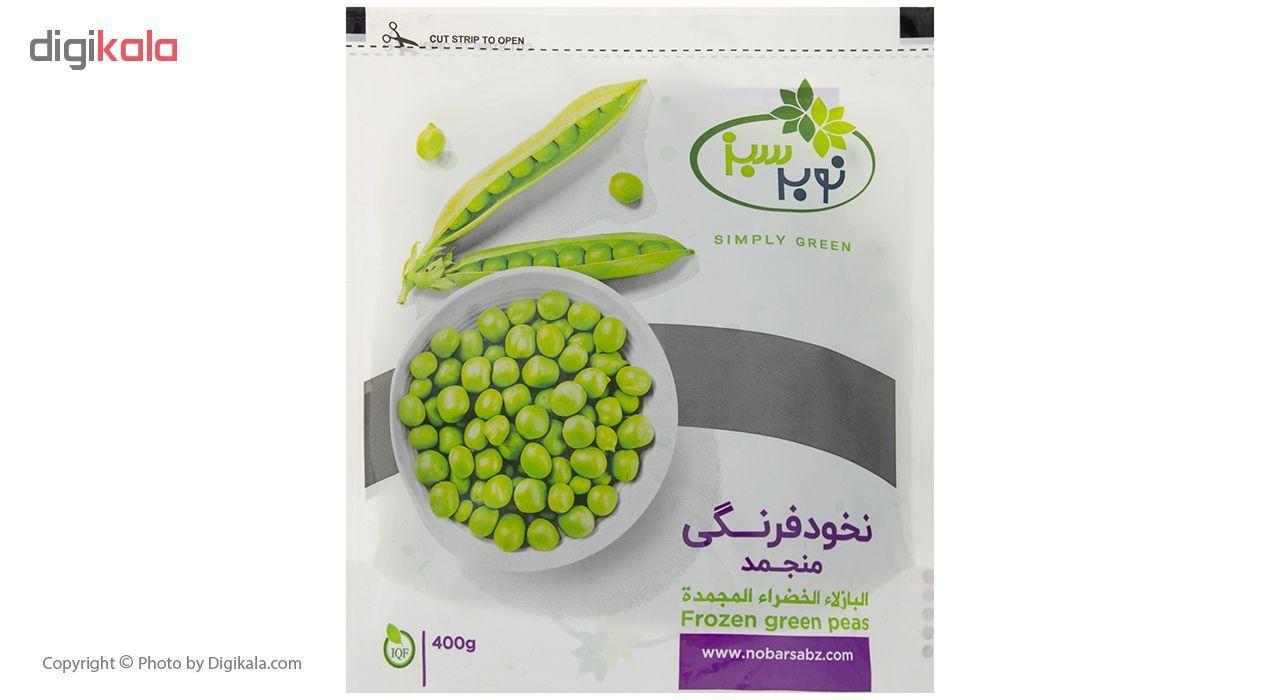 نخود فرنگی منجمد نوبر سبز مقدار 400 گرم main 1 1
