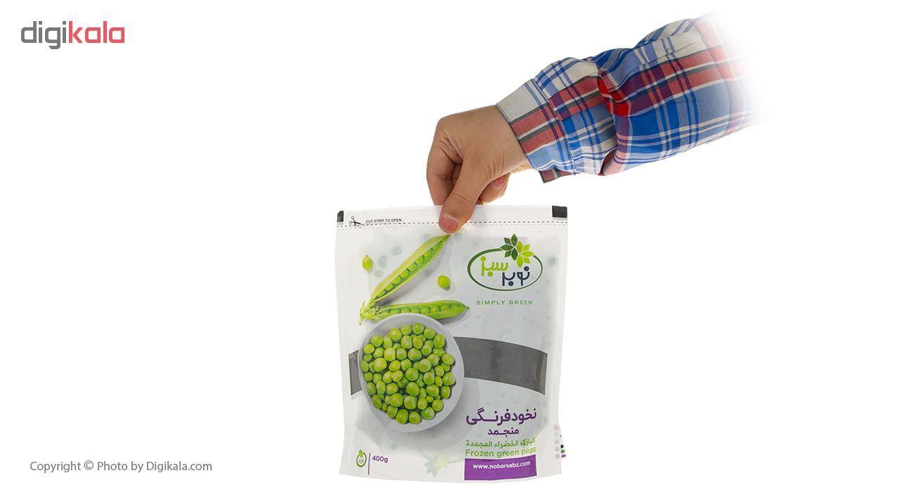 نخود فرنگی منجمد نوبر سبز مقدار 400 گرم main 1 4