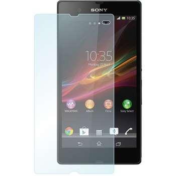 محافظ صفحه نمایش مدل AB-001 مناسب برای گوشی موبایل سونی Xperia Z