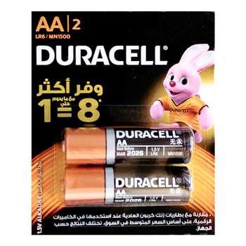 باتری قلمی دوراسل مدل Duralock بسته 2 عددی