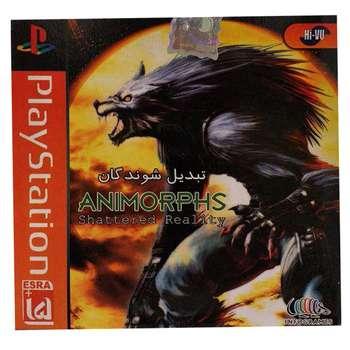 بازی Animorphs مخصوص ps1