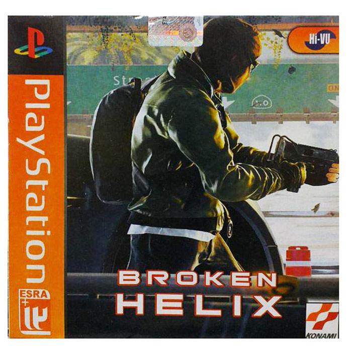 بازی Broken Helix مخصوص ps1