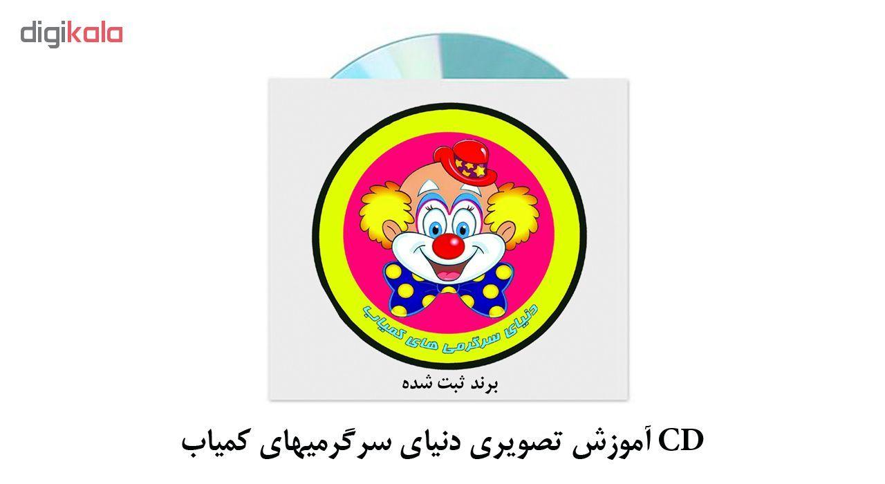ابزار شعبده طرح کارت دلقک سحرامیز DSK