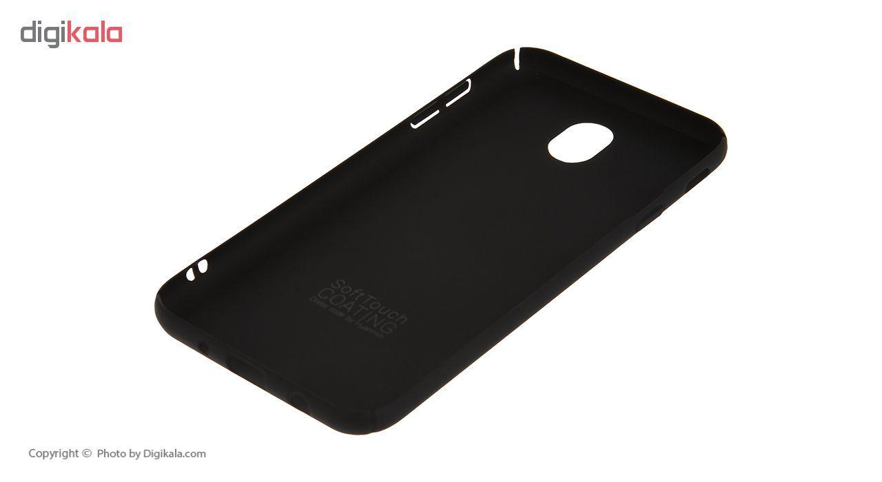 کاور هوآنمین مدل VEL مناسب برای گوشی موبایل سامسونگ Galaxy J7 Pro main 1 1