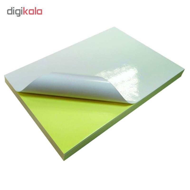 کاغذ A4 پشت چسبدار گلاسه کد110  بسته 10 عددی main 1 1