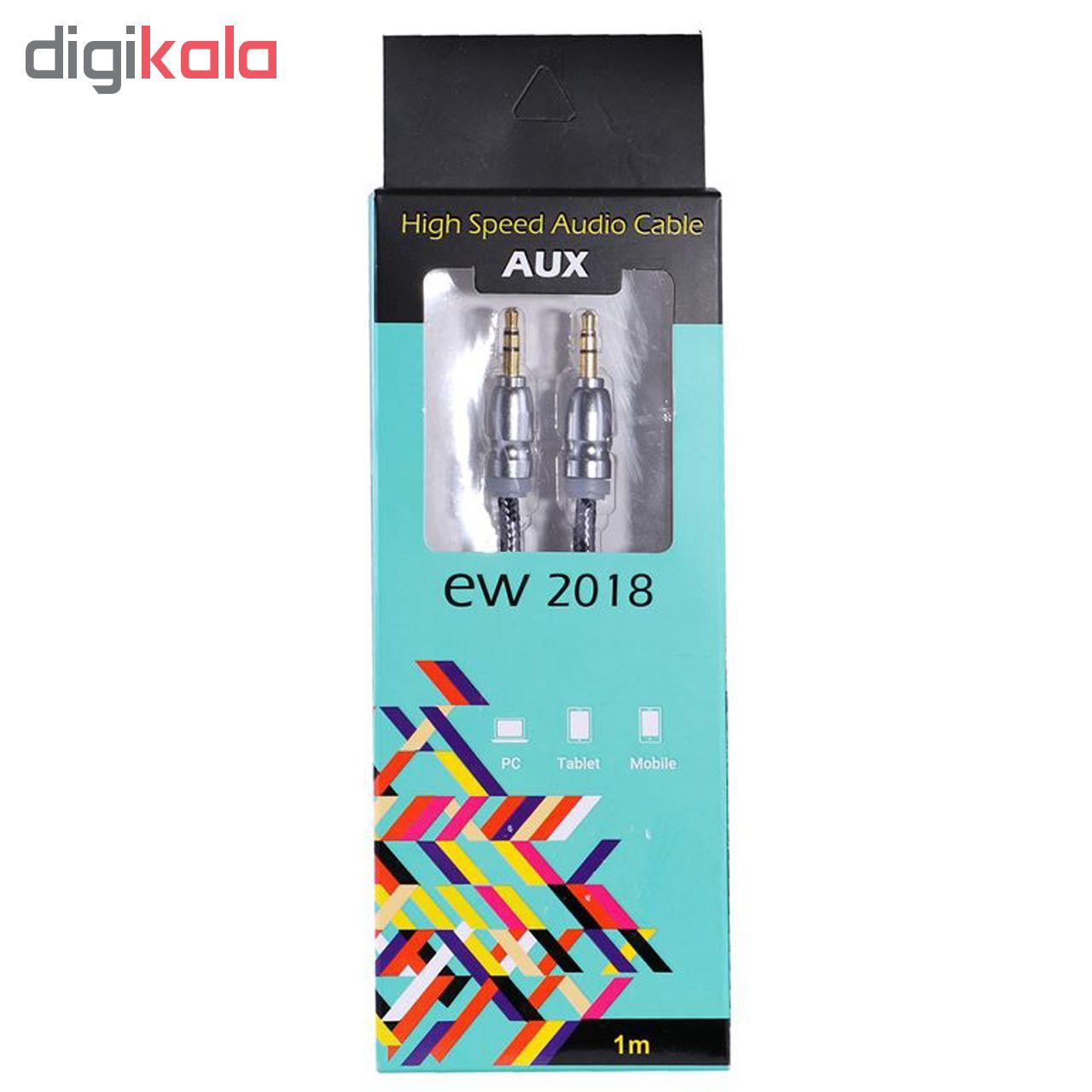 کابل AUX مدل EW2018 طول 1 متر