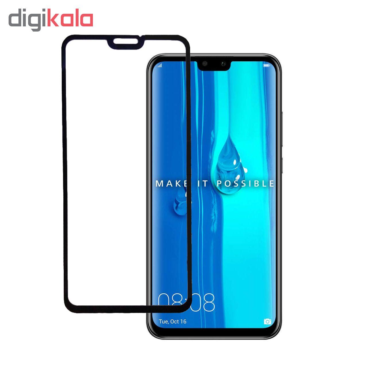 محافظ صفحه نمایش نیکسو مدل FG مناسب برای گوشی موبایل هوآوی Y9 2019 main 1 1