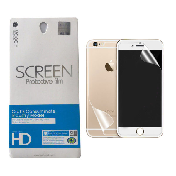محافظ صفحه نمایش و پشت گوشی موکول مدل Afm i6p01 مناسب برای گوشی موبایل اپل iPhone 6plus/6s plus