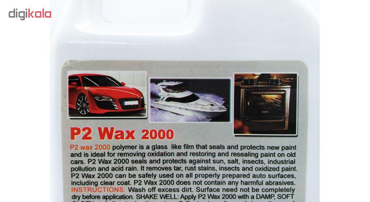 واکس و شیر پولیش بدنه خودرو P2 کد 2000 حجم 300 میلی لیتر main 1 4