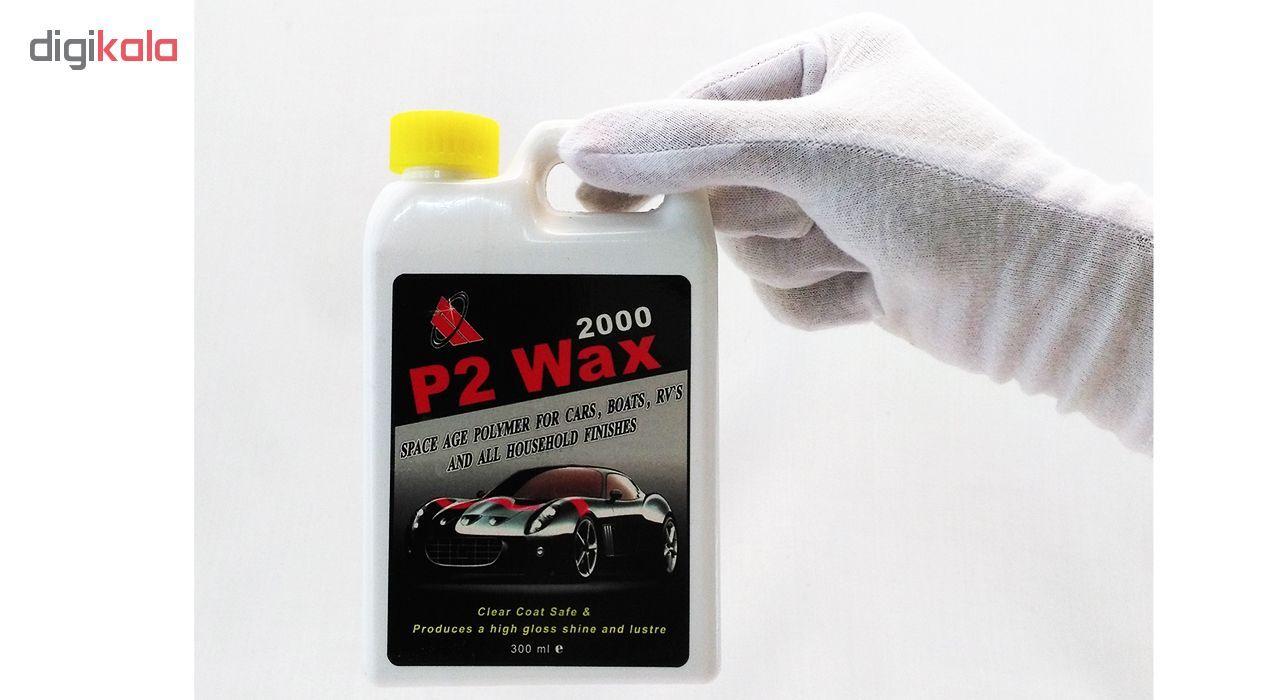 واکس و شیر پولیش بدنه خودرو P2 کد 2000 حجم 300 میلی لیتر main 1 12