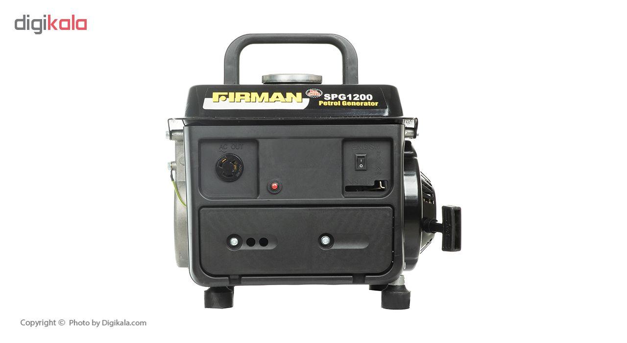 موتور برق فیرمن مدل SPG1200