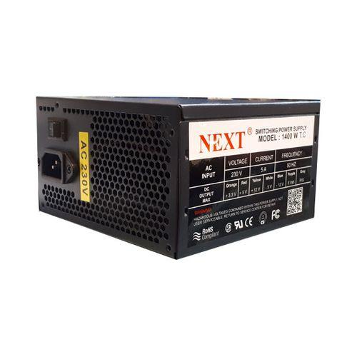 منبع تغذیه کامپیوتر نکست کد 1500