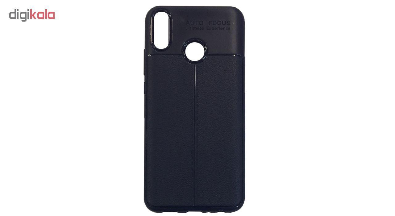 کاور مدل AF-01 مناسب برای گوشی موبایل هوآوی Y9 2019 main 1 2