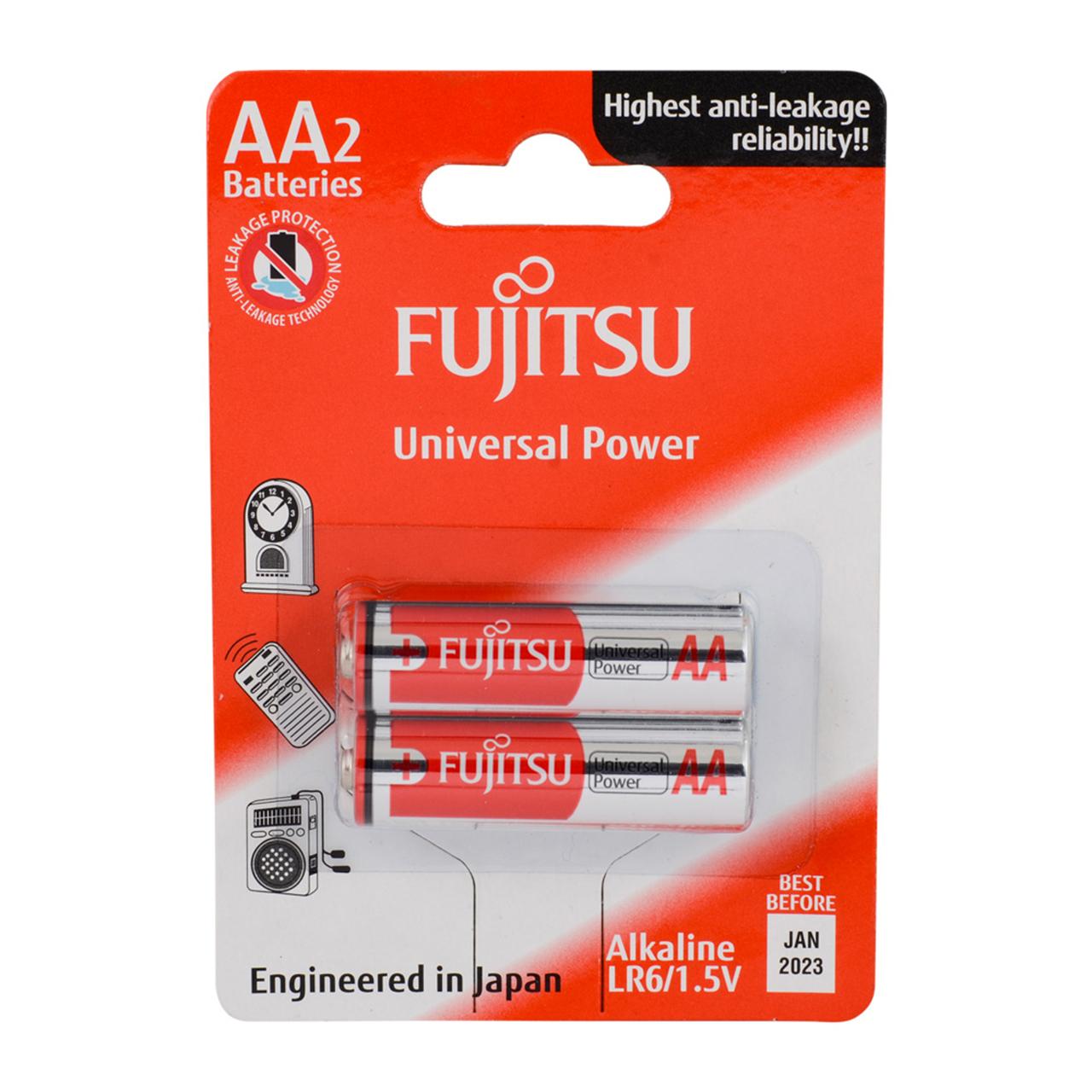 باتری قلمی فوجیتسو مدل LR6 Univeisal Power بسته 2 عددی