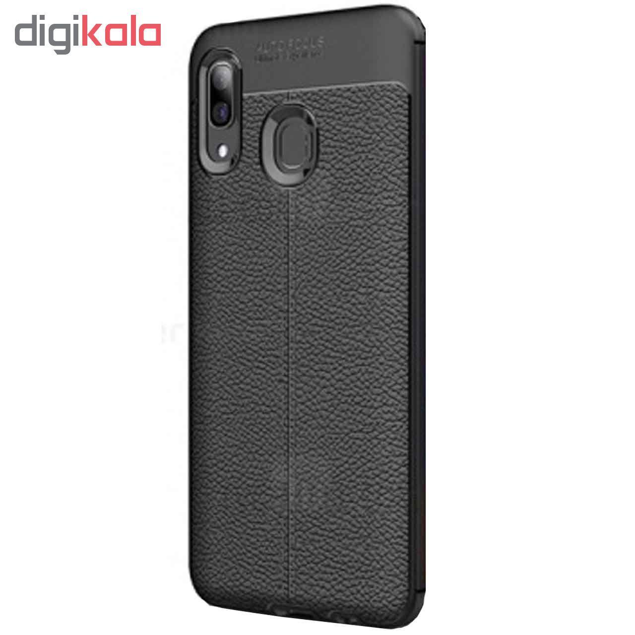 کاور مدل A01 مناسب برای گوشی موبایل سامسونگ Galaxy A30 main 1 1